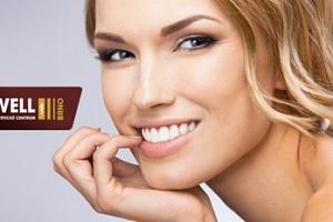 Neperoxidové bělení zubů včetně remineralizace zubní skloviny...