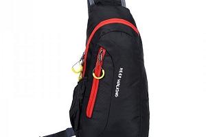 Sportovní batoh přes jedno rameno...