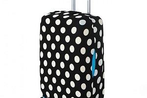 Ochranný obal na kufr...