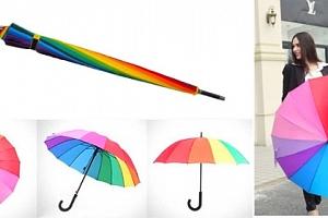 Duhový 16 drátový deštník...