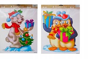 Dětské samolepky na sklo s medvědem, tučňákem nebo sobem...
