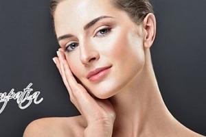 Kosmeticka péče s masáží, kyselinou hyaluronovou a maskou...