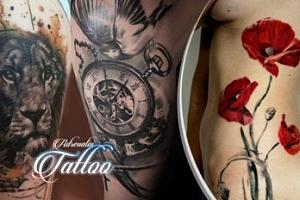 Tetování o rozměru 10 × 15 cm...