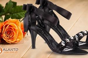 Elegantní dámské černé boty na podpatku...