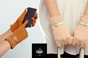 Elegantní dámské rukavice na dotykový displej...