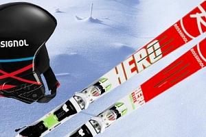 Nové lyže v Přerově se slevou 50%...