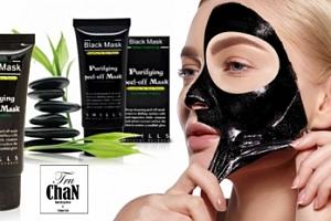 Vysoce efektivní korejská černá maska z bambusového uhlí...