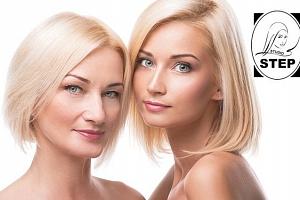 90minutové kosmetické ošetření pro dvě dámy...