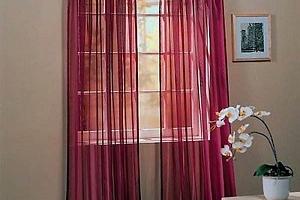 Záclona/závěs 1 m x 2 m- 10 barev...