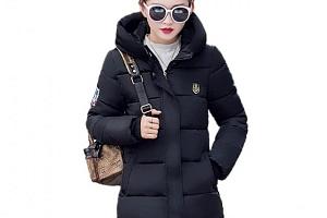 Dámský zimní kabát...
