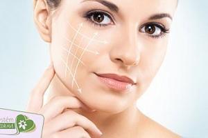 60min. omlazující ošetření laserem + masáž obličeje...