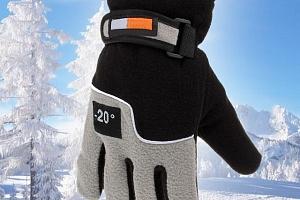Nepromokavé zimní rukavice...