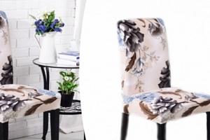 Potah na židli s květy...