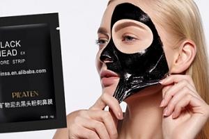 Korejská černá pleťová maska PILATEN...