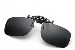 Polarizační klip na sluneční brýle - 5 barev a poštovné ZDARMA!...