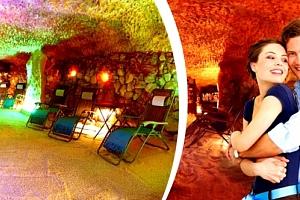 Vstup do Pravé Solné Jeskyně v Praze. Relaxační a ozdravný pobyt jako u moře....