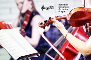 Koncert Čtvero ročních období ve Smetanově síni Obecního domu...
