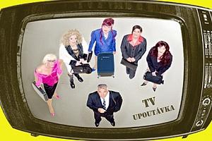 Lístek na Screamers - TV upoutávku 15.5.2018 v Olomouci...