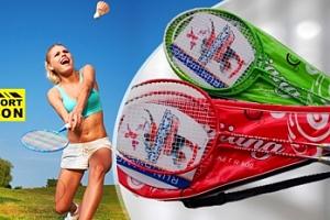 Badmintonové sety v různých barvách, možný osobní odběr...