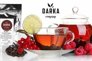 Nejlepší brazilská káva či výtečný čaj ze směsi zahradního ovoce...