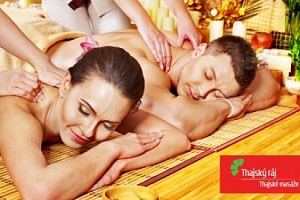 Pravá thajská masáž pro 2 s rybičkami Garra Rufa v salonech Thajský ráj v Praze...