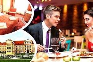 Pobyt pro dva v Hotelu Opera*** . Romantická večeře při svíčkách, láhev vína, bowling a kulečník....
