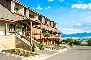 Liptov s polopenzí a vstupem do wellness v hotelu Rendez-Vous *** u Tatralandie...
