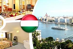 Ubytování v Budapešti pro dva a dítě do 12 let zdarma v Atlas City Hotel***....
