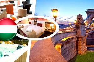 Wellness pobyt pro dva a dítě v maďarské metropoli na 3 dny v Expo Congress Hotel Budapest ****....