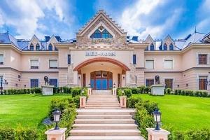 Maďarsko: Borostyán Med Hotel **** s plnou penzí a luxusním neomezeným wellness...