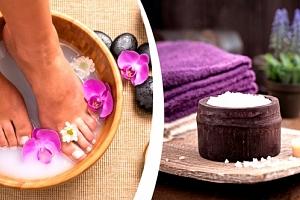 Epsomská sůl 250 g nebo zvýhodněné balení 3 ks. Pomáhá při relaxaci a regeneraci organismu....