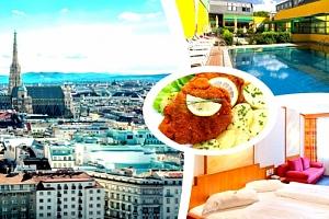 Wellness pobyt se snídaní ve Vienna Sporthotel ****, 5 min. od centra, dítě do 6 zdarma....