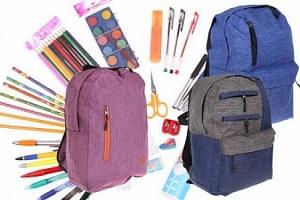 Batoh pro děti v 6 barvách a s náplní školních potřeb...