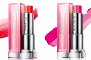 Tříbarevná konturovací rtěnka Bioaqua - Hit v dekorativní kosmetice s efektem plných rtů....