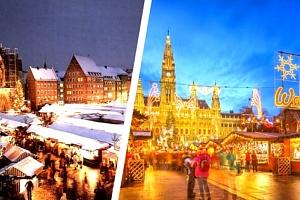Zájezd pro jednoho do Adventní Vídně. Adventní trhy, svařák, tradiční suvenýry, sladké pečivo....