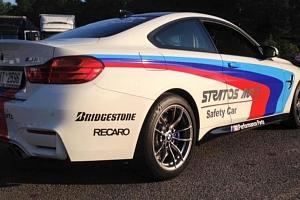 Jízda v BMW M4 na polygonu...