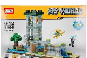 Stavebnice  Konečná brána a věž...