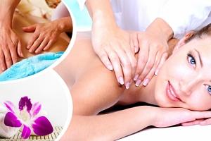 Masáž šíje a zad v salonu Nehtík, v délce 30 nebo 60 minut. Relaxujte a budete se cítit skvěle....