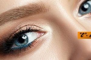 Nová metoda permanentního make-upu: vláskování obočí...