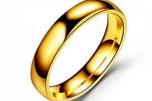 Prsten z chirurgické oceli- Classic- zlatý SR00005 Velikost: 6...