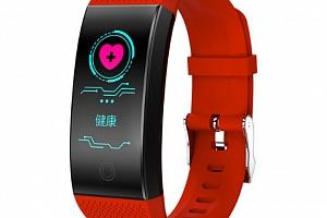 Voděodolný fitness náramek QW18 s barevným displejem- 4 barvy SMW00029 Barva: Červená...
