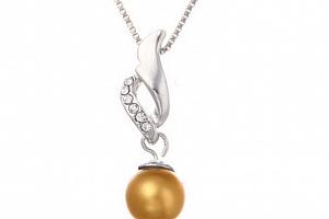Ziskoun řetízek s přívěskem perly a zirkony PN00002 Barva: Žlutá...