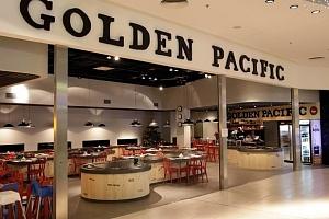 Sleva 25 % na cokoliv z e-shopu Golden Pacific Café...