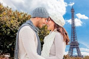 4-denní zájezd do Paříže na Valentýna v termínu 14. - 17.2.2019...