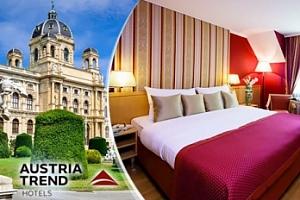 Vídeň na 3 nebo 4 dny pro 2 osoby se snídaněmi ve 4* hotelu...