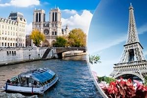 4denní Paříž s projížďkou po Seině, návštěvou Versailles a lázní...