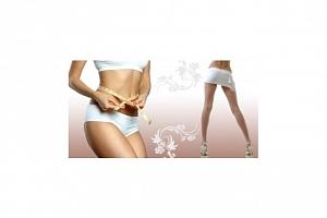 Neinvazivní liposukce 3. generace...