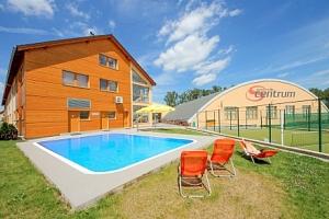 Hotel S-centrum Benešov *** u Prahy s polopenzí, bazénem a sportovním vyžitím...