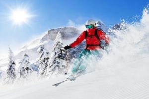 Jurgow Ski - celodenní lyžování v polských Tatrách...