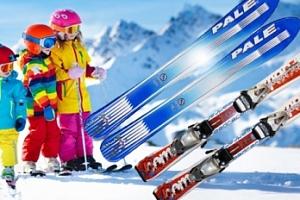 Dětské carvingové lyže s vázáním pro nejmenší či začínající lyžaře...